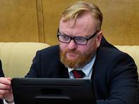 Милонов призвал власти Петербурга быстрее перенимать опыт Москвы по реновации