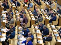"""В Госдуме определились с текстом присяги для получения гражданства. """"Неописуемый восторг"""" Жириновского не оценили"""