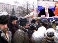 Владимир Путин в качестве главы российского государства провел свое первое масштабное общение с народом в декабре 2001 года