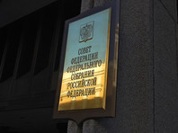 Совет Федерации перенес рассмотрение законопроекта о создании реестра чиновников и силовиков, уволенных со службы в связи с утратой доверия