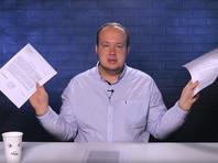 """ФБК опубликовал договор дарения на """"усадьбу Медведева"""" между Усмановым и """"Соцгоспроектом"""""""