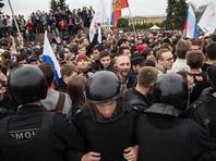 Уличные акции против коррупции прошли 12 июня, в День России, в десятках российских городов