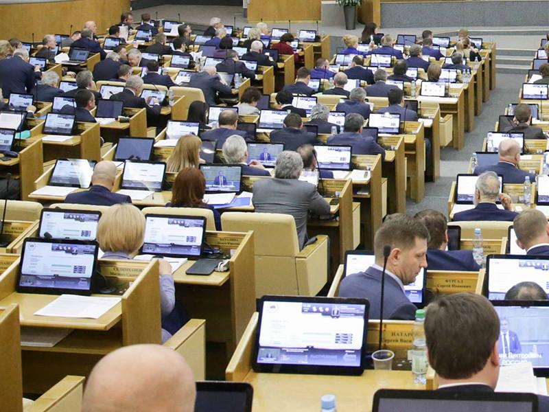 В Госдуме прошло накануне заседание, посвященное поиску способов борьбы с распространением идеологии АУЕ среди подростков, заключающейся в стремлении молодых людей жить по блатным понятиям