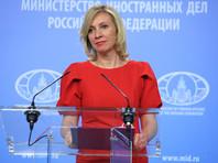 """Для властей РФ очень важны """"дипломатические дачи"""" в США. Из-за их блокировки Москва даже подготовила антиамериканские санкции"""