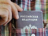 Россияне с увлечением пишут клятвы для тех, кто хочет принять гражданство: за неделю в Госдуму прислали почти 100 вариантов присяги