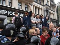 Названо число несовершеннолетних, задержанных в ходе акции на Тверской 12 июня