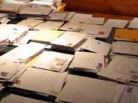 Полицейские в Чите случайно нашли две тонны недоставленных писем