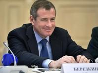 """Владелец """"Комсомольской правды"""" купил РБК"""