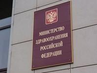 В настоящее время в стране запрещена продажа алкоголя лицам младше 18 лет. Минздрав предложил поднять планку еще на три года - до 21 года. Как показал проведенный в конце 2016 года опрос, три четверти россиян поддерживают увеличение минимального возраста продажи алкоголя