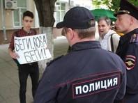 """В Саратове 17-летнего юношу оштрафовали на 10 тысяч рублей за одиночный пикет с плакатом """"Беги, Вова, беги!"""""""
