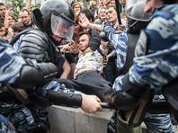 """""""ОВД-Инфо"""" подтвердило более 100 случаев нарушения прав задержанных на акциях протеста 12 июня"""