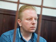 Экс-глава РАО получил за мошенничество полтора года колонии