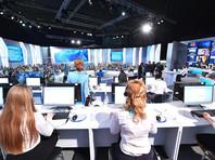 """Задать свой вопрос можно позвонив по телефону, отправив СМС или ММС-сообщение, а также через сайт или мобильное приложение. Сделать это смогут пользователи соцсетей """"ВКонтакте"""" и """"Одноклассники"""""""