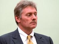Обновление команды после выборов будет зависеть от избранного президента, заявил Песков