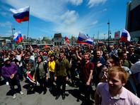 В российских городах 12 июня начались акции протеста антикоррупционной направленности