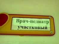 В Саратовской области врачам велели докладывать о лишенных девственности школьницах