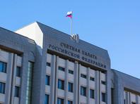 Счетная палата выявила нарушения в работе МВД на сумму свыше 6,8 млрд рублей
