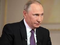 Президент РФ Владимир Путин рассказал о своей симпатии к американскому сенатору-республиканцу Джон Маккейну, который является одним из самых жестких критиков российского лидера
