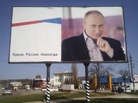 """Захарова также добавила, что представители западных стран сами не посещают Крым и препятствуют посещению полуострова журналистами: """"Это лишь один небольшой аспект этого вмешательства, оно осуществлялось годами"""""""
