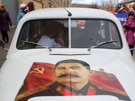 Социологи подсчитали, что за последние 12 лет число тех, кто оценивает роль Сталина в войне положительно, возросло с 40 до 50%