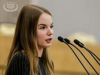 """Саша Спилберг (Александра Балковская), которая 22 мая выступила перед депутатами на парламентских слушаниях о молодежной политике в Госдуме, """"обязательно придет, без нее вообще никак"""", подчеркнул Власов"""