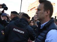 Навальному грозит до 30 суток административного ареста