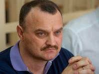 Суд также признал виновным и приговорил к 5 годам и 8 месяцам колонии общего режима и к штрафу в 600 тыс. рублей бывшего заместителя главы ФСИН России Николая Криволапова