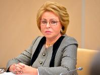 Лишь треть россиян позитивно оценивает изменения в здравоохранении и соцобслуживании, объявила спикер Совфеда