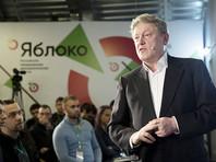 Президентскую кампанию Явлинского решили начать со сбора подписей против участия РФ в сирийском конфликте
