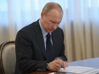 Путин продлил российские контрсанкции до 31 декабря 2018 года
