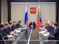 Совбез РФ приготовился защищать РФ от новых угроз, связанных с цифровизацией общества