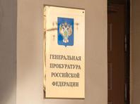 В Генпрокуратуре назвали самые коррупционные сферы деятельности отечественных чиновников