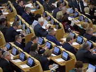 Названа дата первого заседания Совета блогеров в Госдуме и некоторые из приглашенных