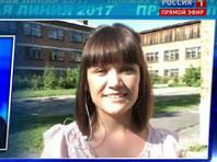 Во время разговора с президентом Остальцова пояснила, что уже год работает учителем начальных классов в городе Шелехов, но за этот период не разу не получила зарплату более 16,5 тысяч рублей
