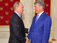 Владимир Путин неформально встретился в Кремле с Алмазбеком Атамбаевым
