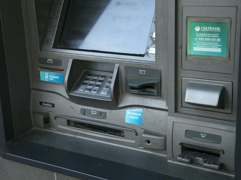 """9 июня произошел сбой при обслуживании банковских карт. Платежи не проходили через терминалы """"Сбербанка"""" и """"ВТБ 24"""""""