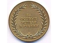 Минобразования Адыгеи признало заслуженной золотую медаль, от которой после скандала отказалась дочь чиновницы
