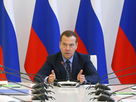 Медведев анонсировал продление санкций против ЕС до конца 2018 года