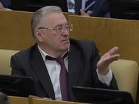 Жириновский захотел реновации здания Госдумы, где под депутатами ломаются кресла