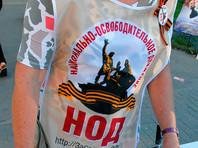 Прокремлевские активисты из НОД сорвали в Москве пресс-конференцию о пытках в колониях