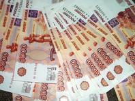В Петербурге бизнесмен на мотоцикле растерял на трассе 12 млн рублей - половину ему вернули
