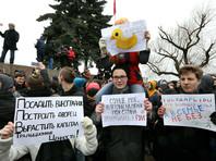 Руководители вузов Петербурга пугают студентов последствиями перед акцией протеста