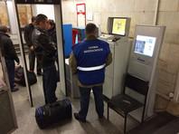 ФСБ пообещала не усиливать досмотры на вокзалах и в транспорте во время Кубка конфедераций