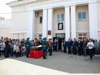 Погибшего в Сирии военного советника похоронили в оренбургском Соль-Илецке