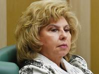 Москалькова не верит в существование тайных тюрем ФСБ, потому что ей на них никто не жаловался