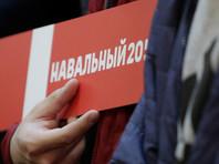 Силовики обыскали штаб Навального в Кемерово и забрали агитматериалы (ФОТО)