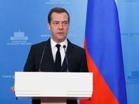 Пресс-секретарь Медведева опровергла информацию о сокращении поездок премьера по регионам