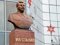 Более 60% россиян согласны на установку бюстов Сталина в публичных местах, объявил ВЦИОМ