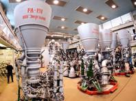 В России начнут производить многоразовые ракетные двигатели