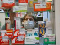 Россияне стали в три раза чаще экономить на своем здоровье
